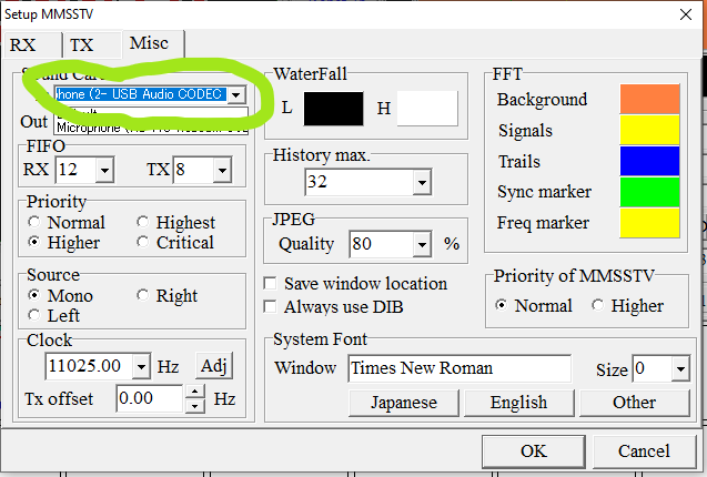 MMSSTV Sound Card menu dropdown screenshot